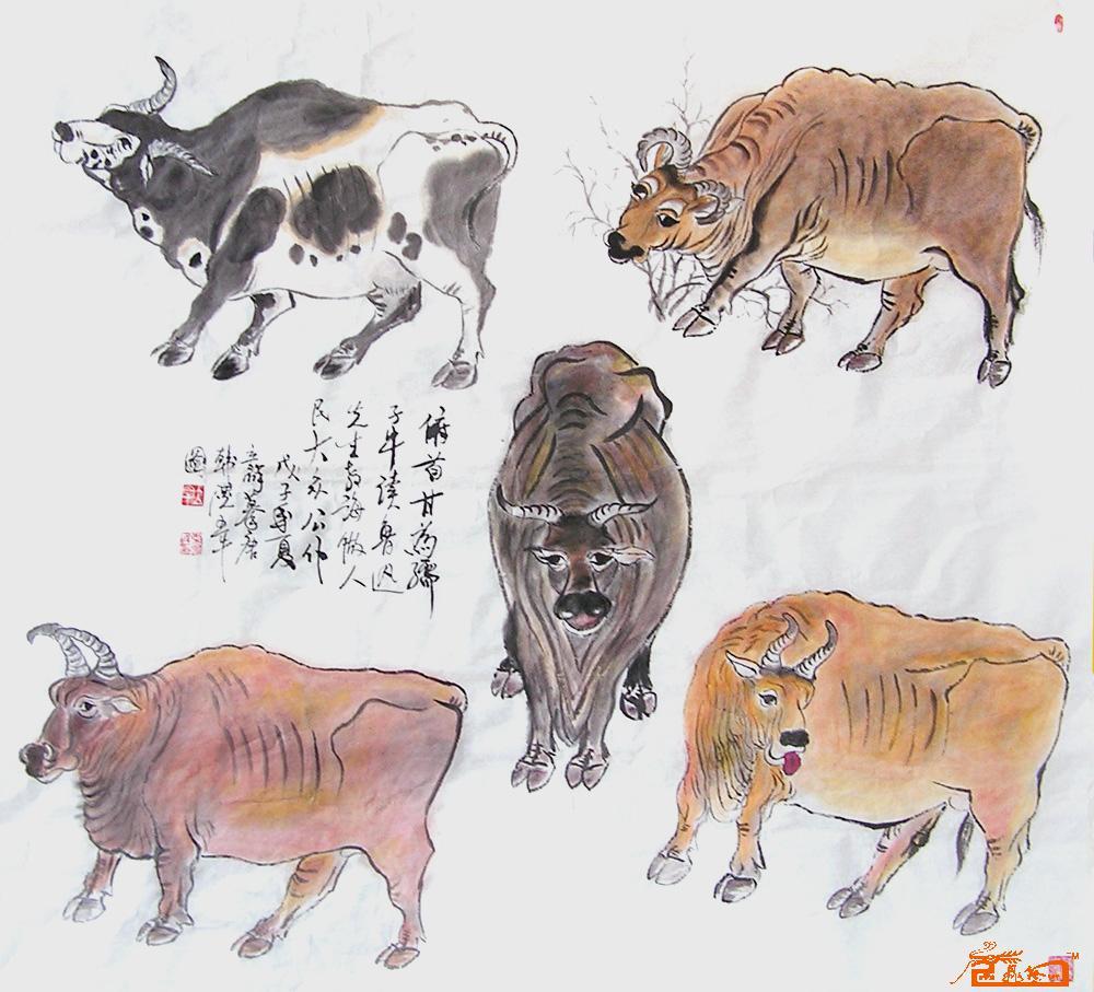 李永民-俯首甘为孺子牛1-淘宝-名人字画-中国书