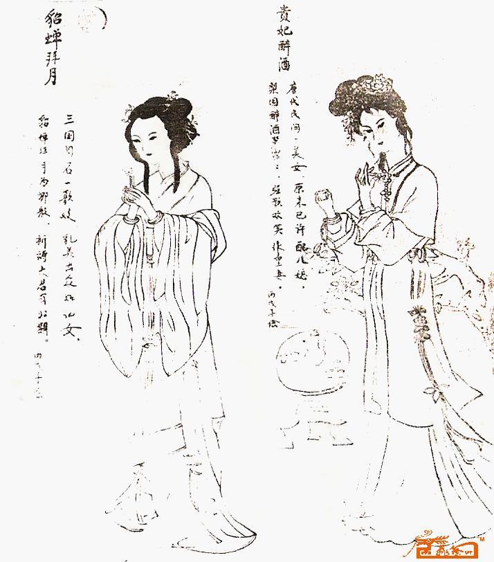 名家 周宗禹 国画 - 四大美女之二 当前 位粉丝喜爱本幅作品