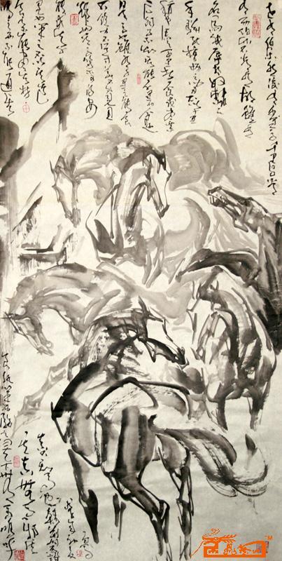 作品39-桑一田-淘宝-名人字画-中国书画服务中心,中国