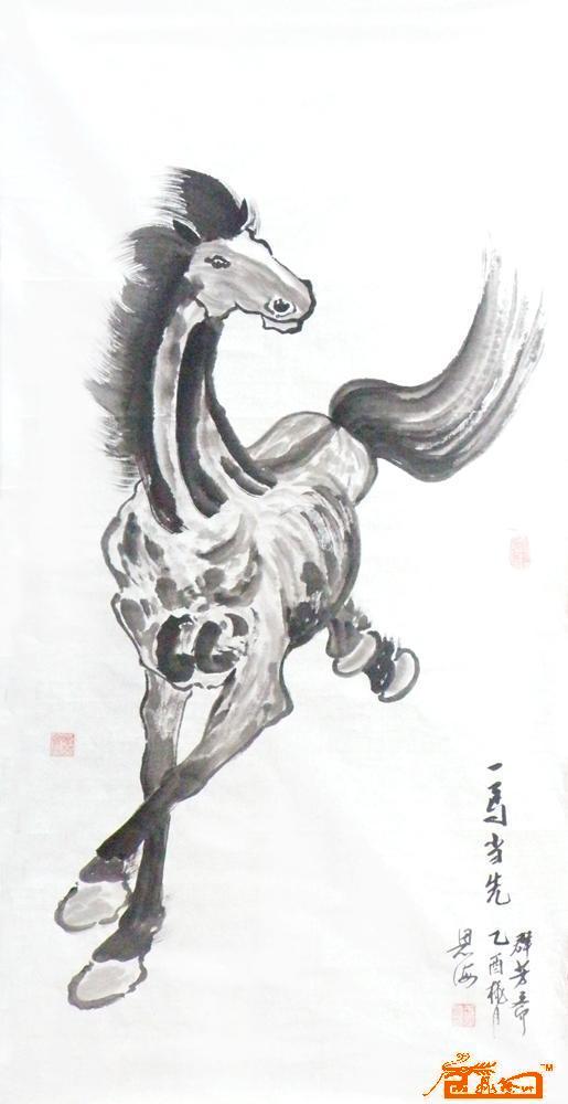 于恩海-一马当先-淘宝-名人字画-中国书画交易