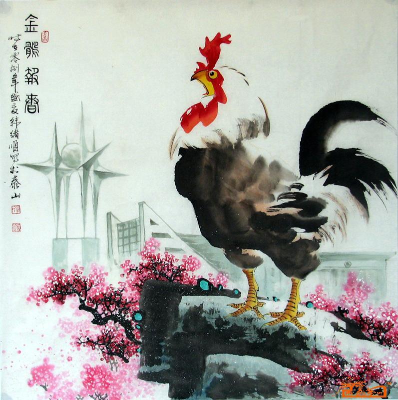 韩绪顺-金鸡报喜-淘宝-名人字画-中国书画交易中心