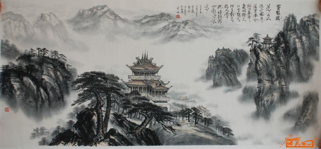 黄鹤楼-兰佐-淘宝-名人字画-中国书画交易中心