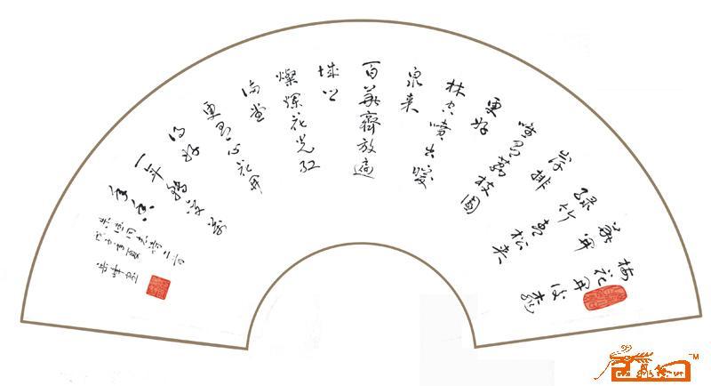 扇形边框书法专用纸