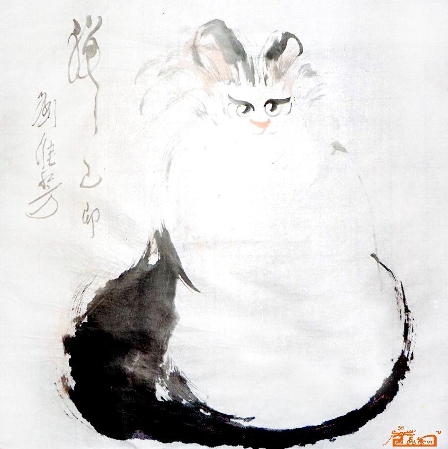 刘维芳-猫咪45-淘宝-名人字画-中国书画交易中心