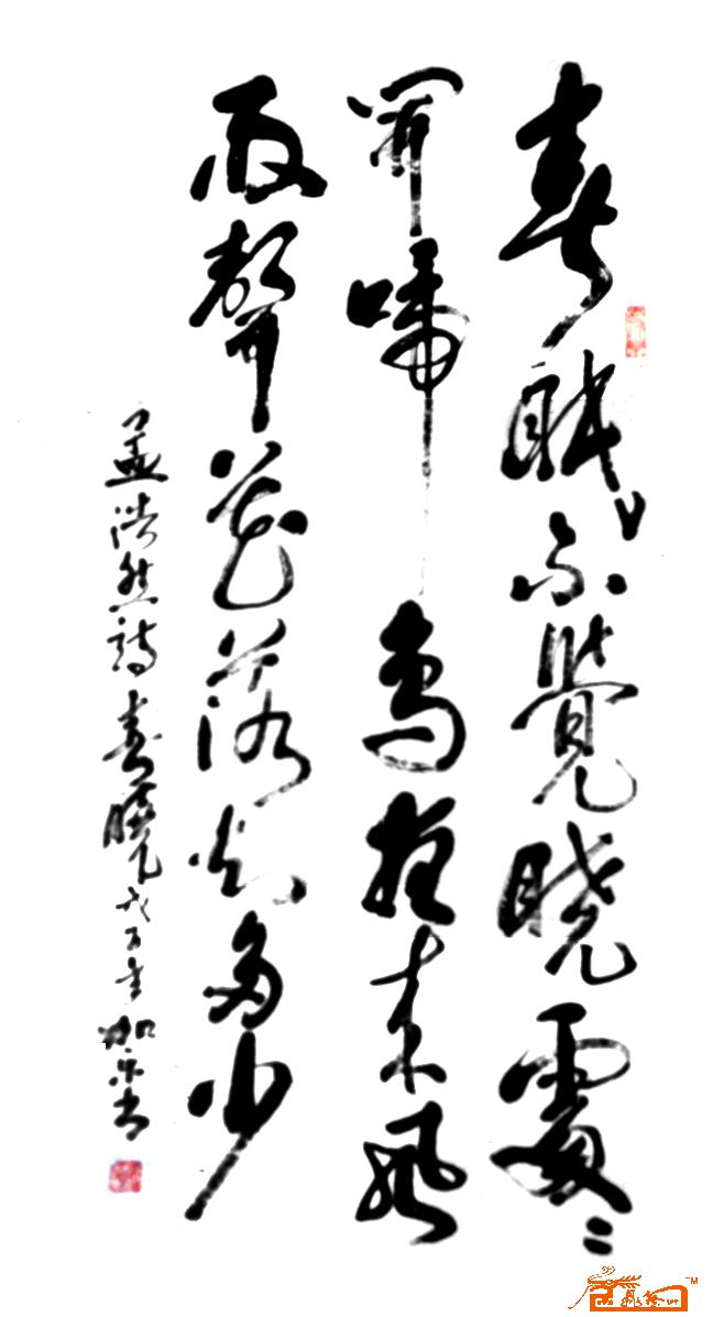唐诗春晓 中国书法门户网站,书法,书法字典,书法作品,硬笔书图片