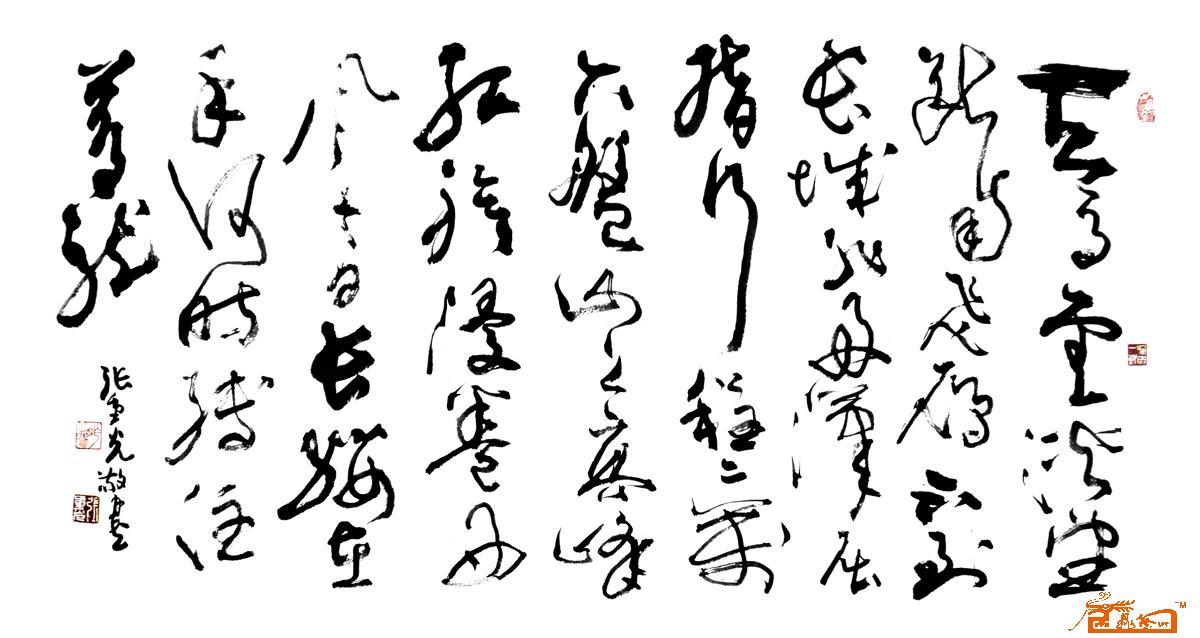 毛泽东诗词六盘山_清平乐·六盘山_宁夏六盘山高中