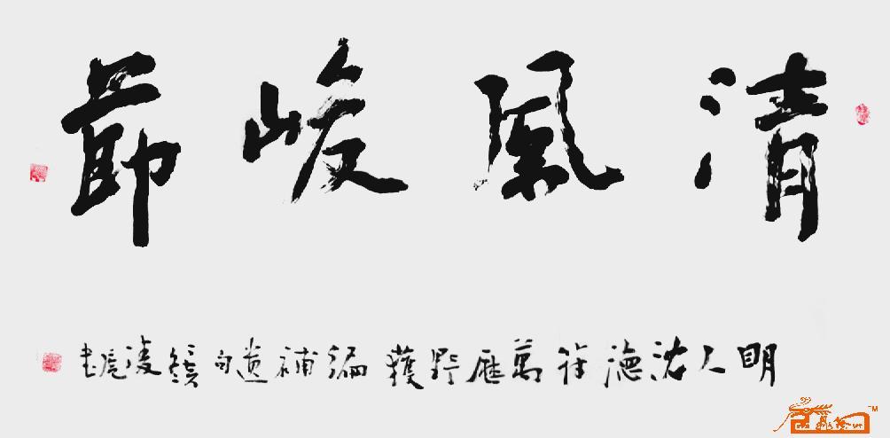 刘岭安-小学2-淘宝-名人字画-中国书法交易中心太原市五一路书画图片