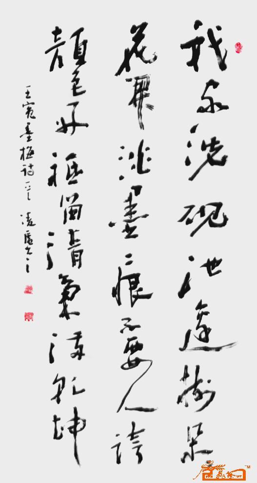刘岭安-书法12-淘宝-名人字画-中国小学v书法中大同北斗星书画图片