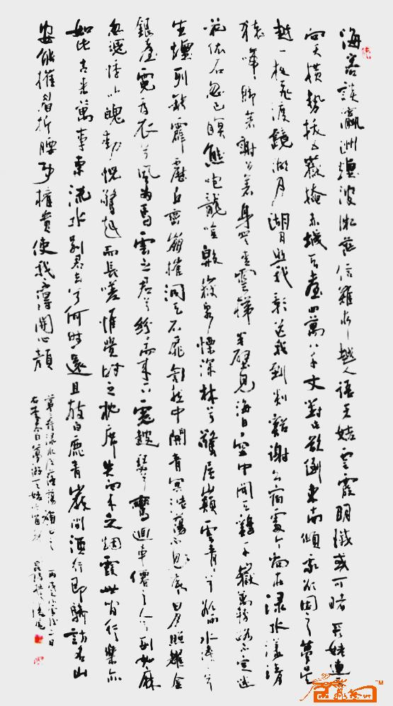 书画15-刘岭安-淘宝-名人字画-中国书法v书画中小学三年级心理健康手抄报图片