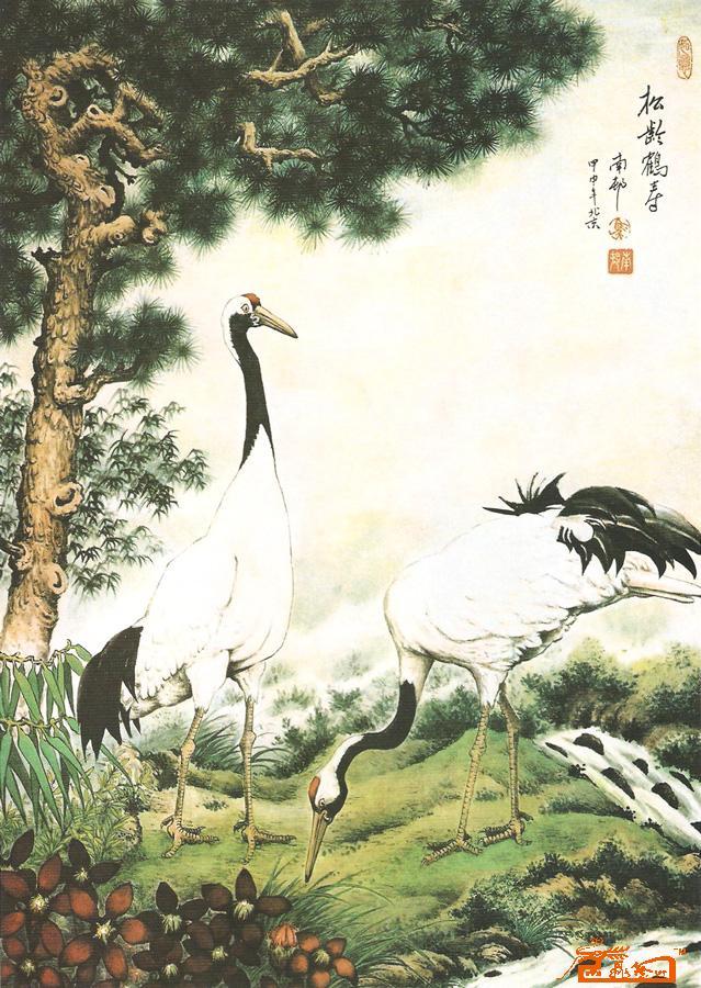 马世昌-松龄鹤寿-淘宝-名人字画-中国书画交易中心,,.