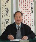 中国著名篆刻艺术家:刘西怀