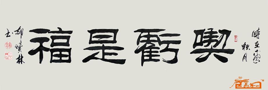 """""""吃亏是福""""的别墅适合适不到底理论?客户职场宴私图片"""