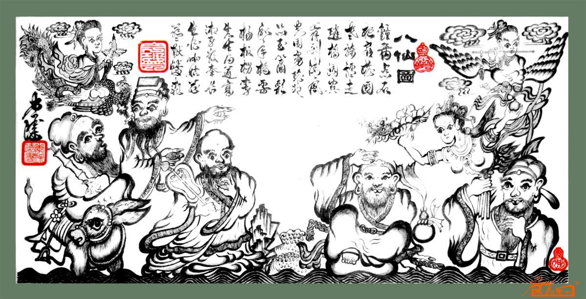 八仙过海-李保德-淘宝-名人字画-中国书画交易中心,,.