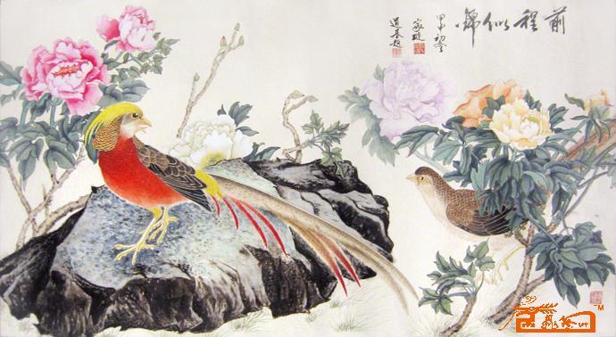陆家琏-前程似锦-淘宝-名人字画-中国书画交易中心