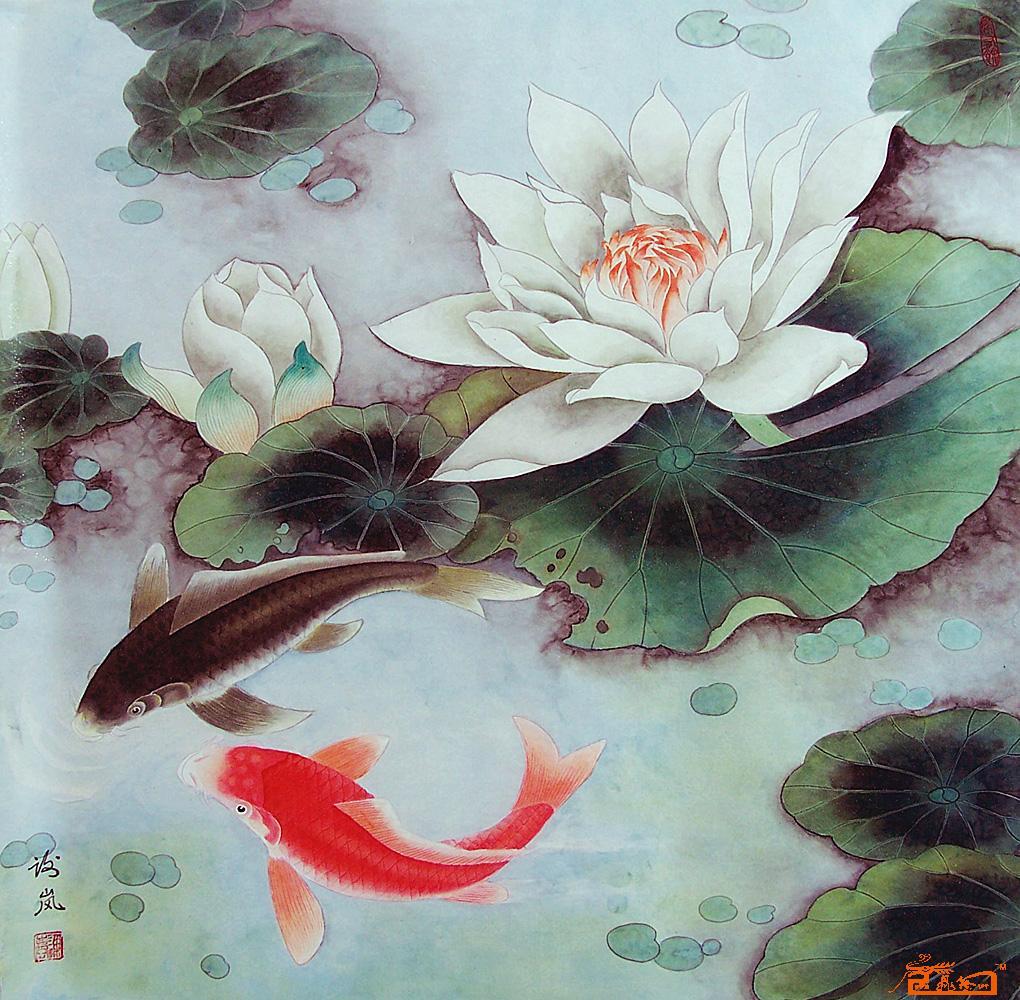 谢岚-鱼戏莲叶间[一]-淘宝-名人字画-中国书画交易,,.图片