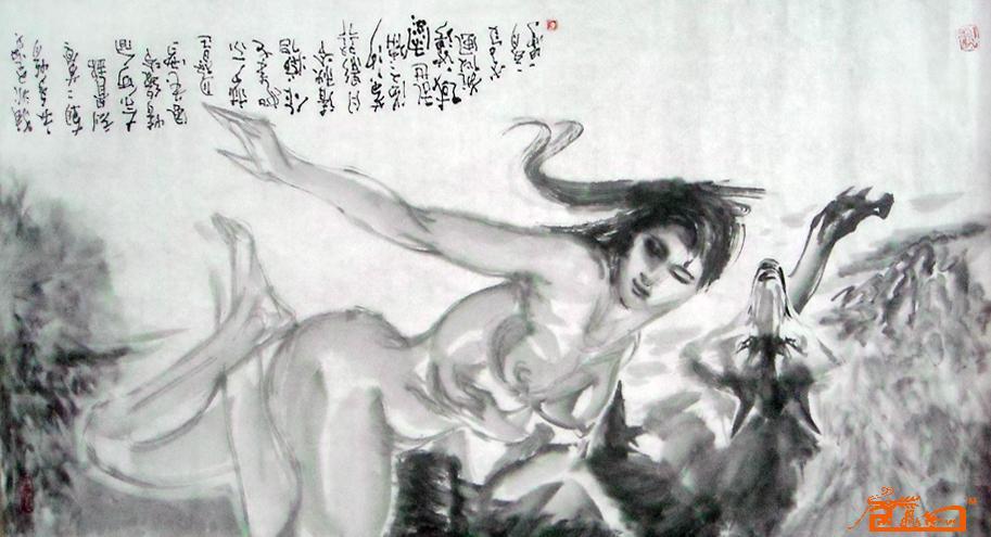 作品63-桑一田-淘宝-名人字画-中国书画交易中心,中国