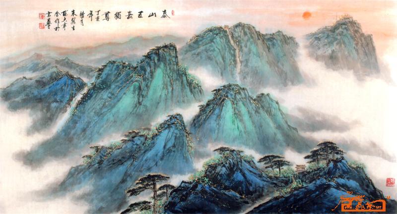 五岳独尊矢量图