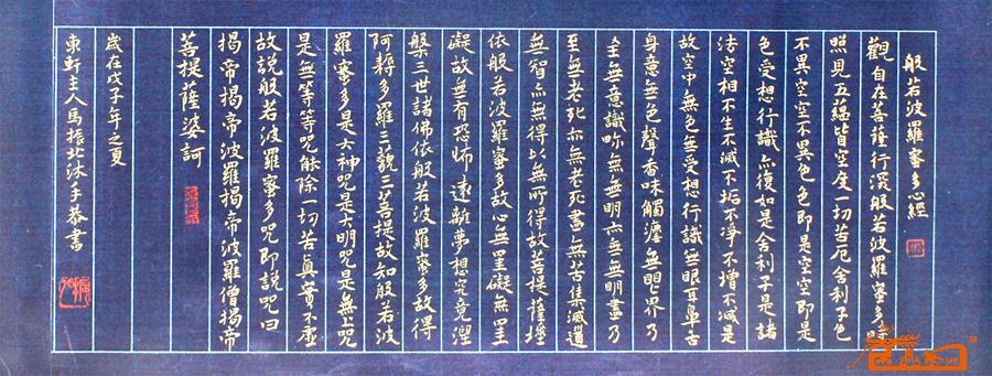 马振北 经纪人交易中心 中国书画交易中心 中国书画销售中心 中国书画拍卖中心