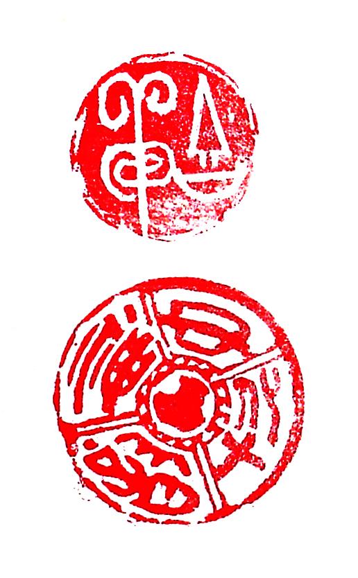 银行印章矢量图素材
