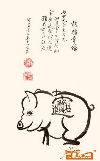 何恺-猪-淘宝-名人字画-中国书画交易中心,中国书画