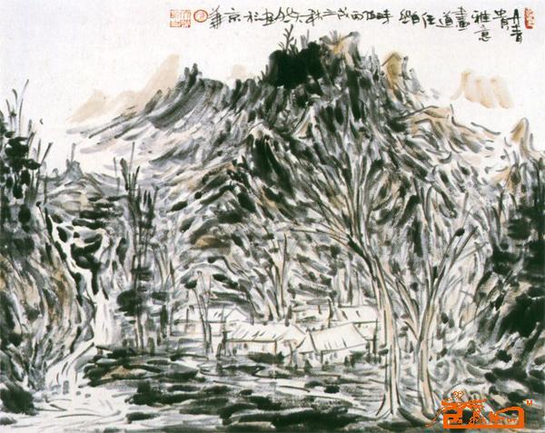 名家 陈天然 山水 - 山青贵雅意画道任自然 当前 位粉丝喜爱本幅作品图片