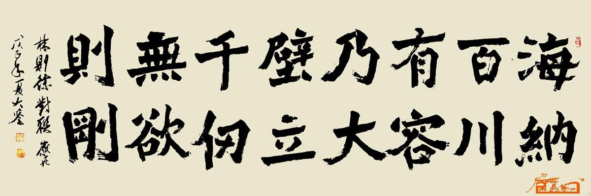 名家 杨彦军 书法 - 对联 海纳百川有容乃大 壁立千仞无欲则刚