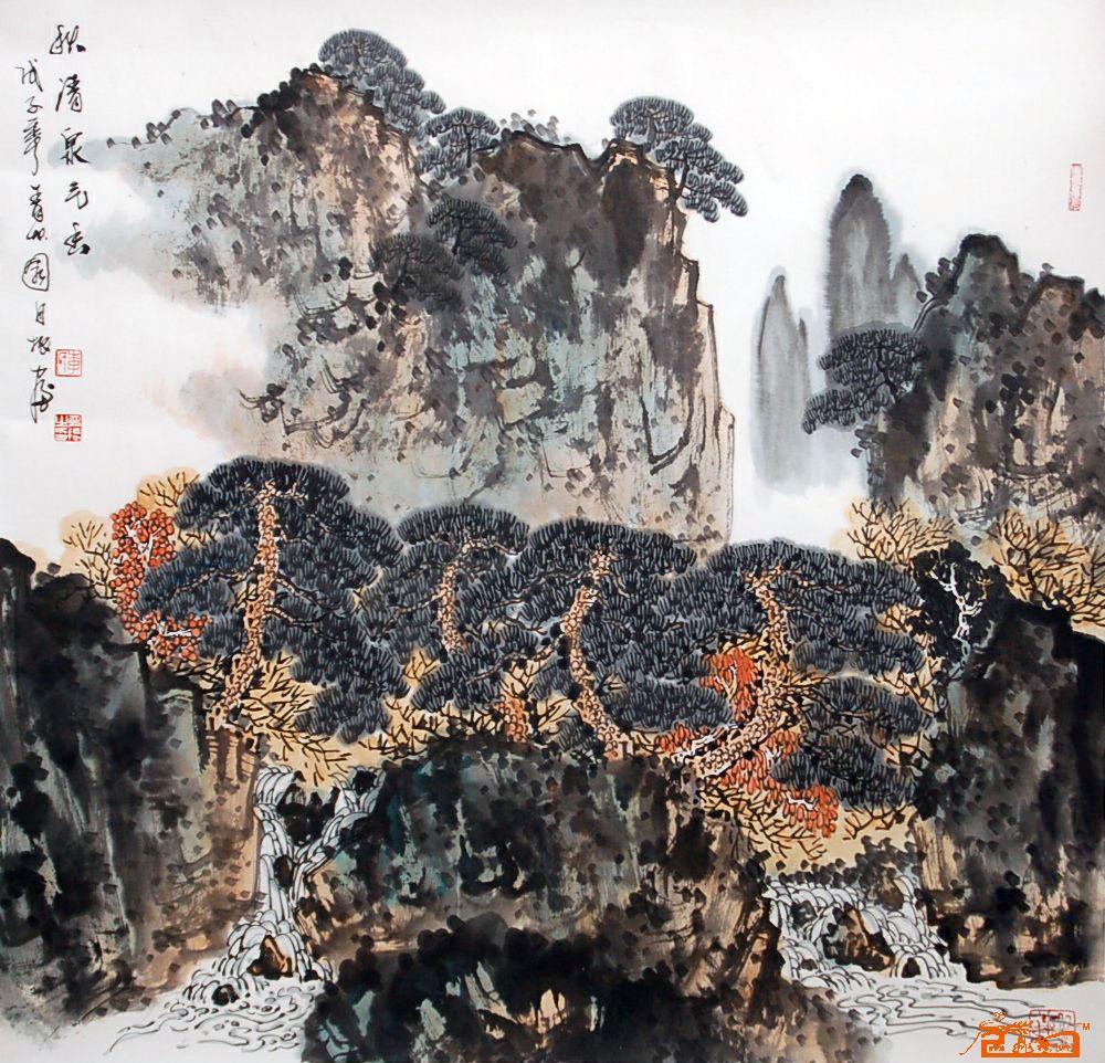 李月振-86(已出售)-淘宝-名人字画-中国书画交易中心