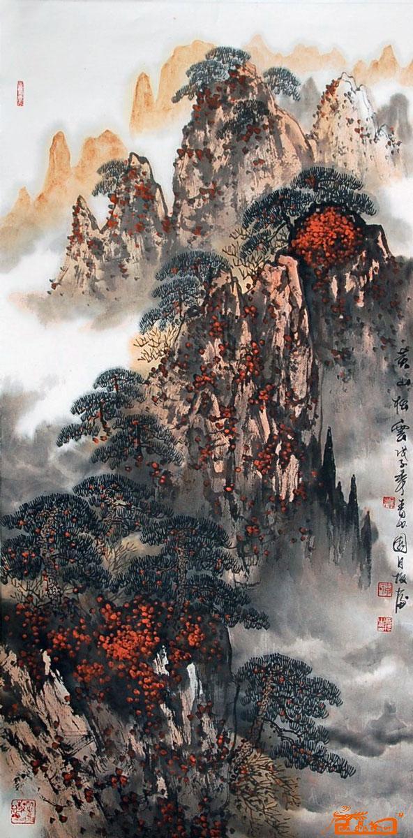 90(已出售)-李月振-淘宝-名人字画-中国书画交易中心