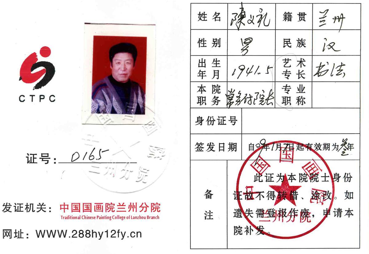 木易润生  2012-10-05