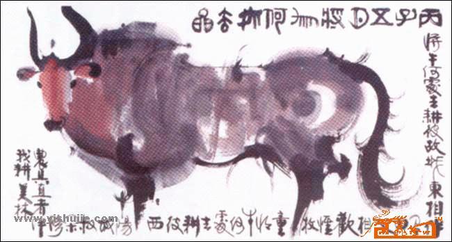 牛-韩美林-淘宝-名人字画-中国书画交易中心