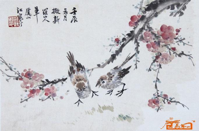 中国近代著名画家 江寒汀作品欣赏 - 爾東先生 - 爾東先生的博客