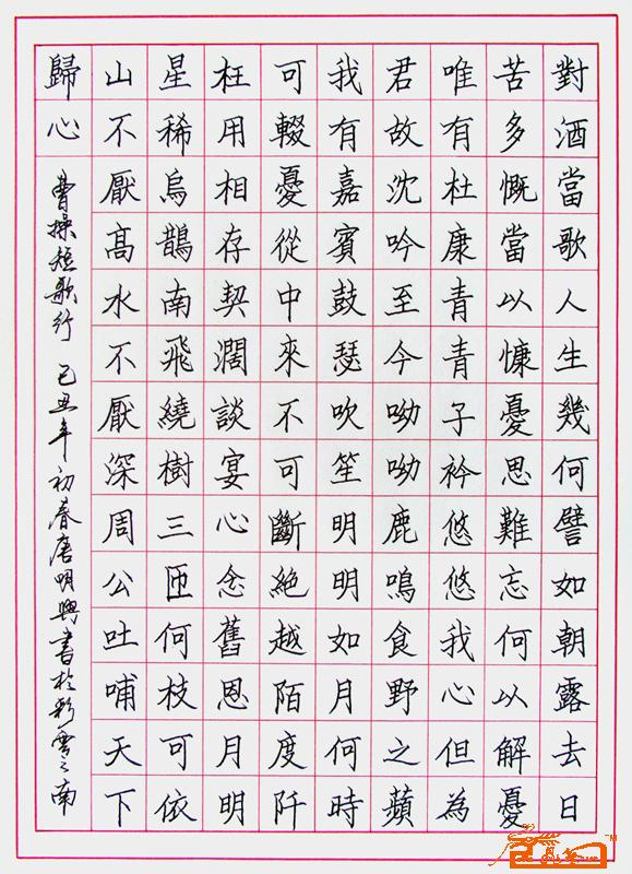 唐明兴 淘宝 名人字画 中国书画交易中心 中国书画销售中心 中国书画