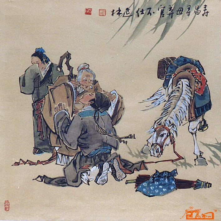 24孝(19)-王延林-淘宝-名人字画-中国书画服务中心,,.图片