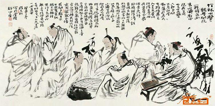 著名画家/ 程大利 - 北京瑞丰达文化 - 北京瑞丰达文化艺术