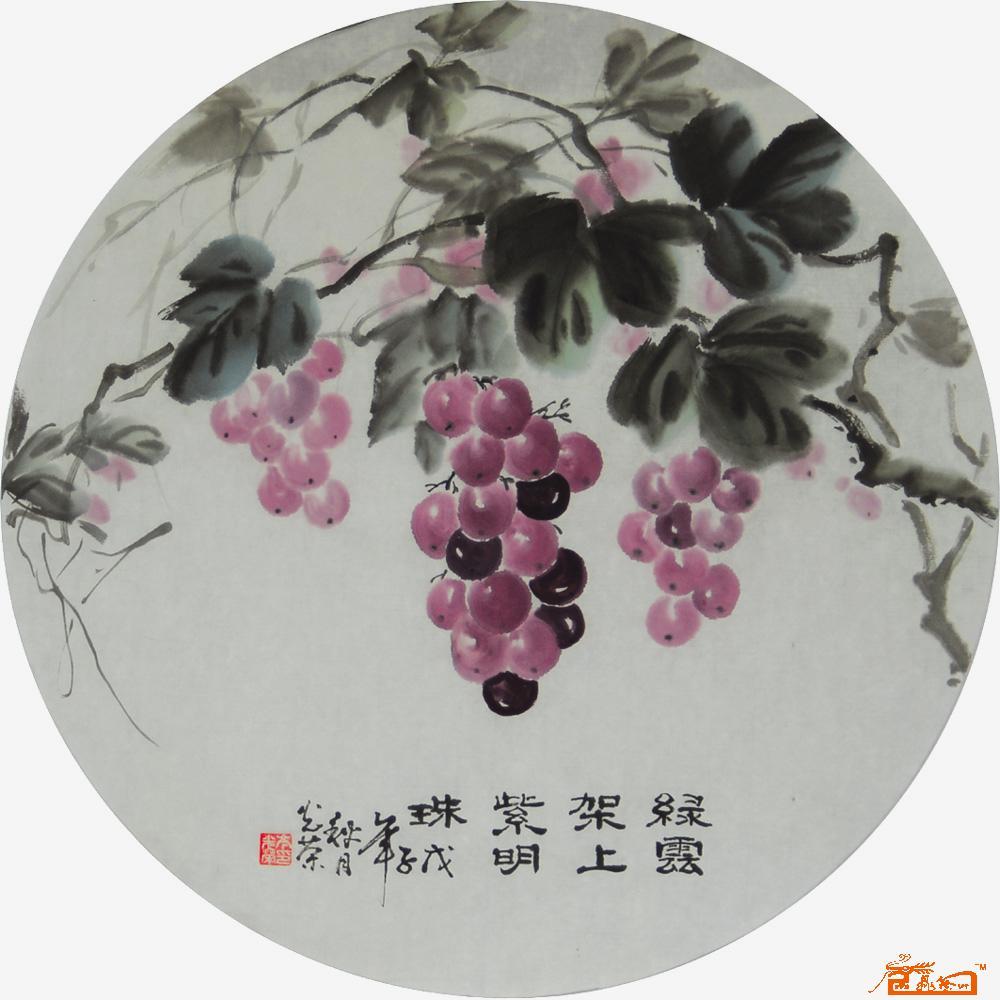 名家 岑光荣 花鸟 - 91圆形-紫明珠 当前 位粉丝喜爱本幅作品