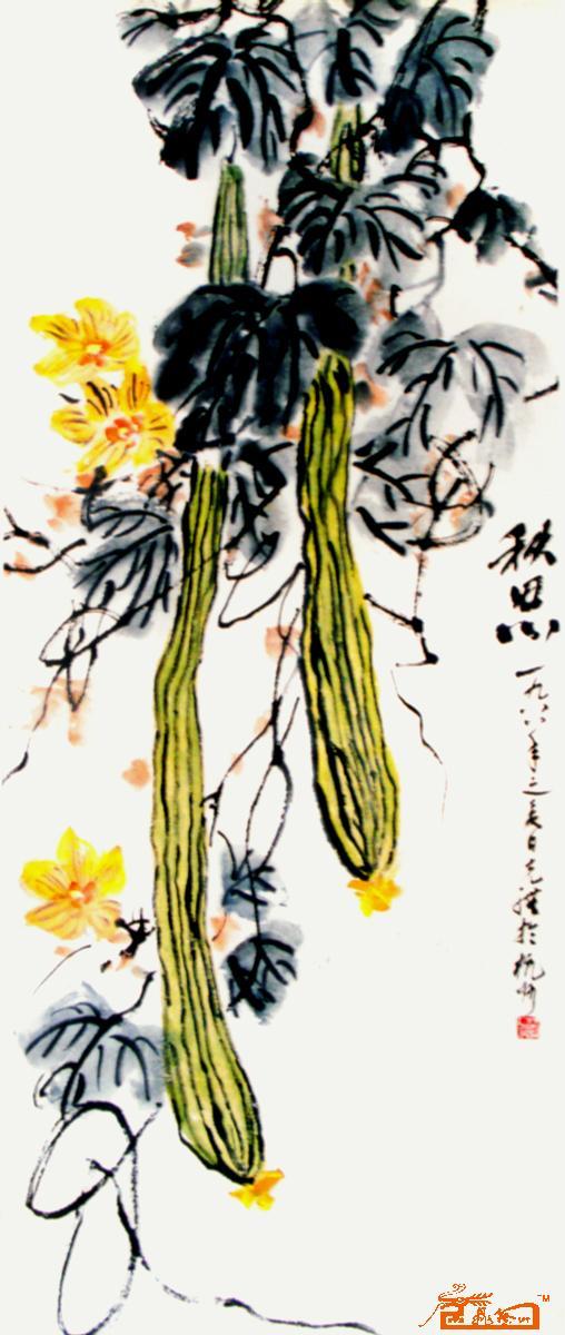 路克礼-27丝瓜-淘宝-名人字画-中国书画服务中心,中国图片