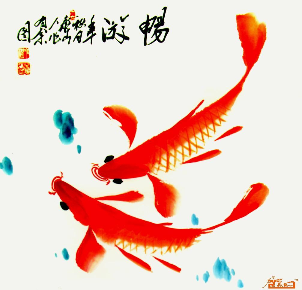 作品名称:  35红鲤鱼 作品交易编号: 84472-220381 投入上市时间: 现