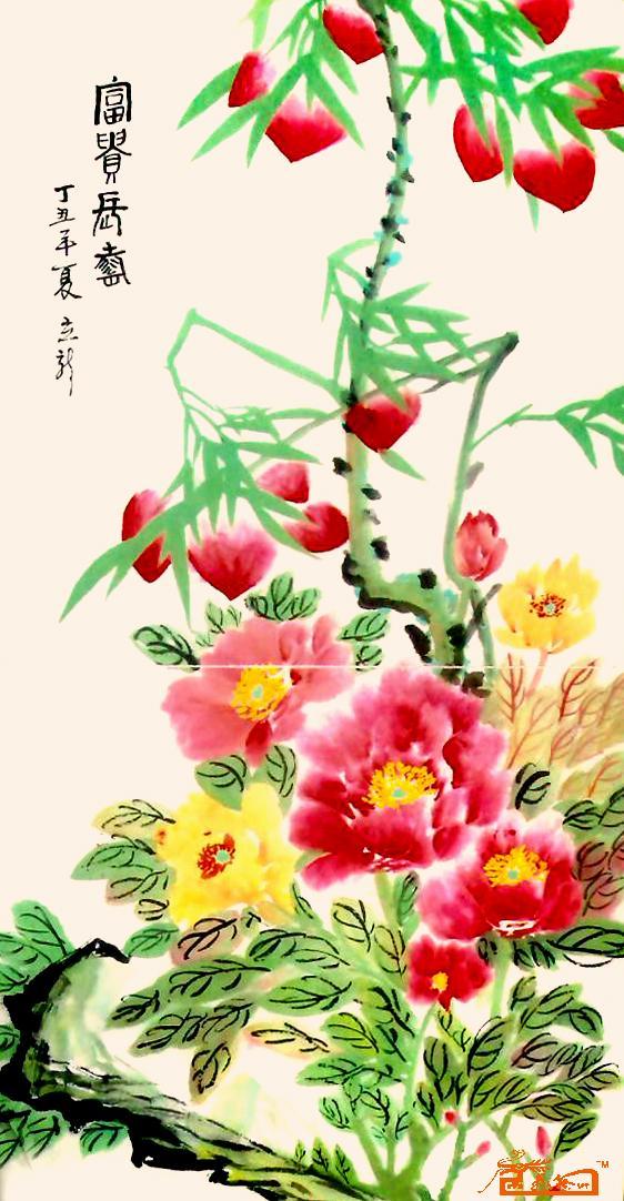 黄中国-书画24-淘宝-名人字画-立新作品v书画中r80节能灯图片