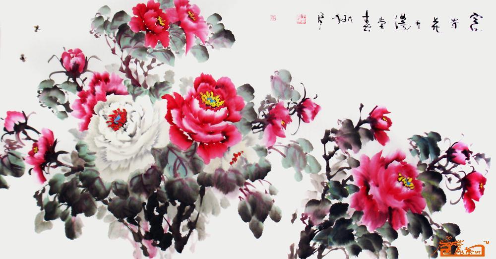 富贵花开满堂春