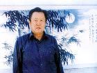 中国著名艺术家:滕运福
