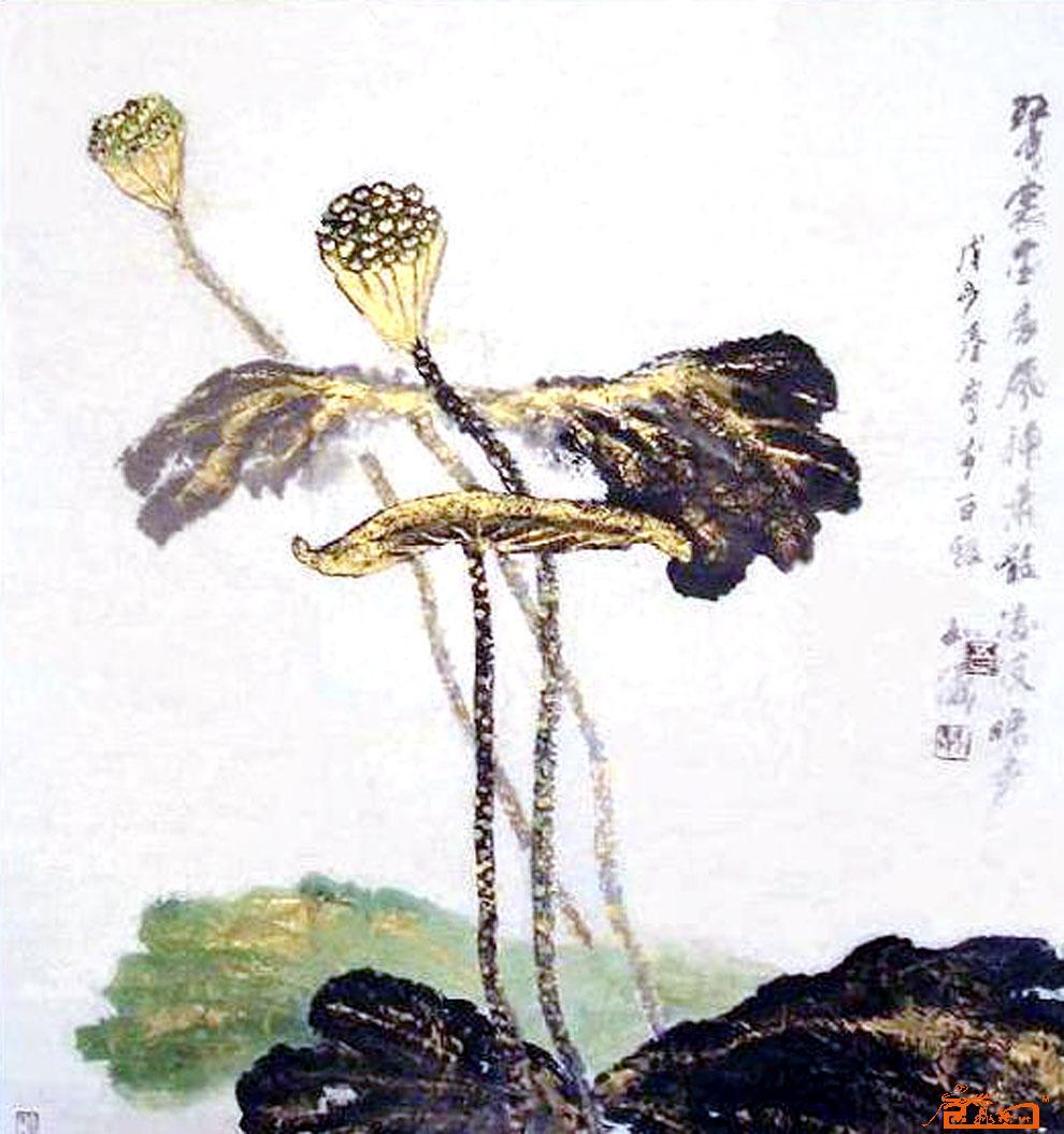 吾如仪-莲蓬-淘宝-名人字画-中国书画交易中心