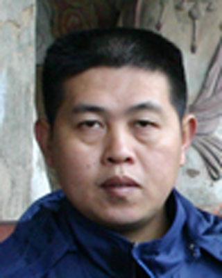 著名书画家 汪三林