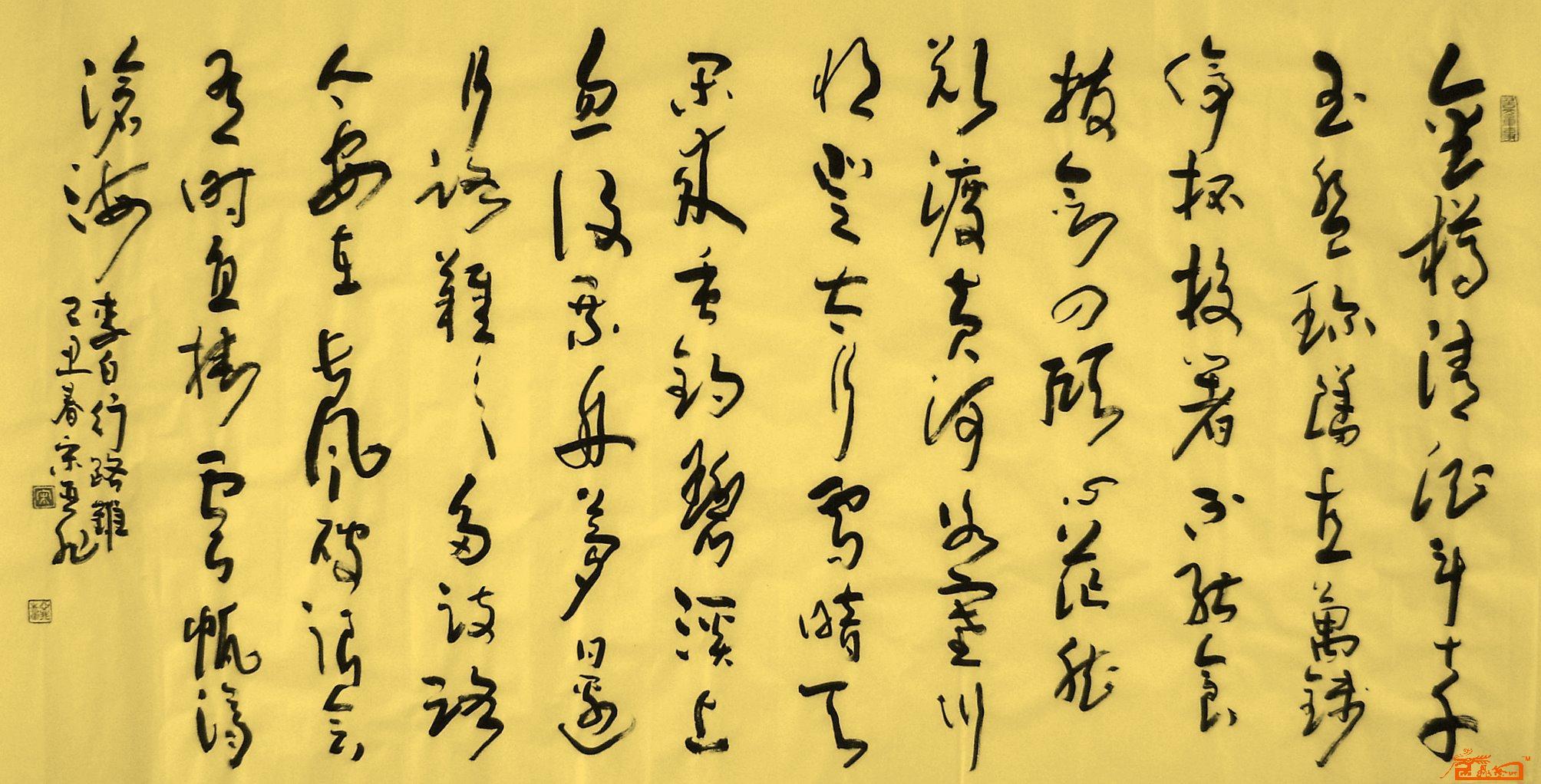 作品533-李白七律行路难-宋亚非-淘宝-名人字画