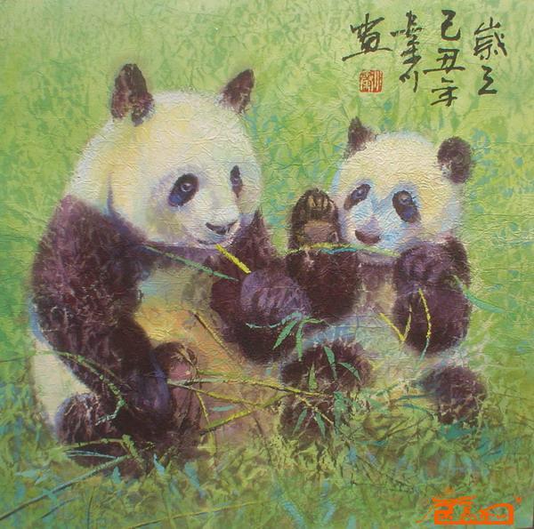 熊猫宝宝9