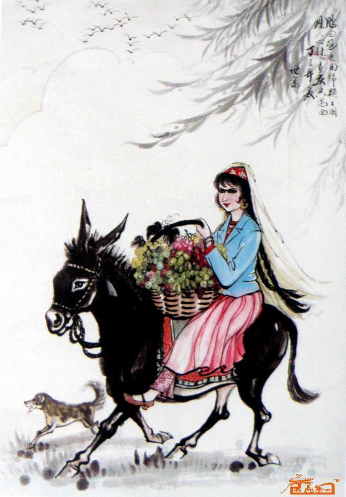 陶世鸾 新疆姑娘骑毛驴 淘宝
