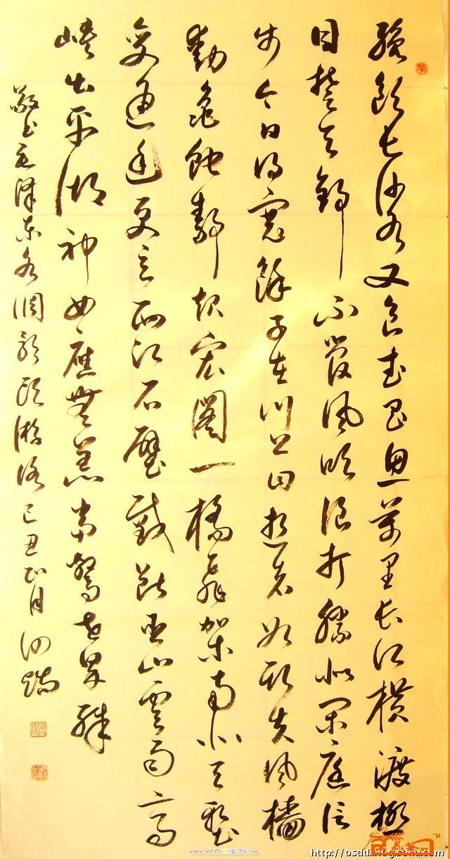 名家 张泗端 书法 - 毛泽东水调歌头 游泳 当前 位粉丝喜爱本幅作品