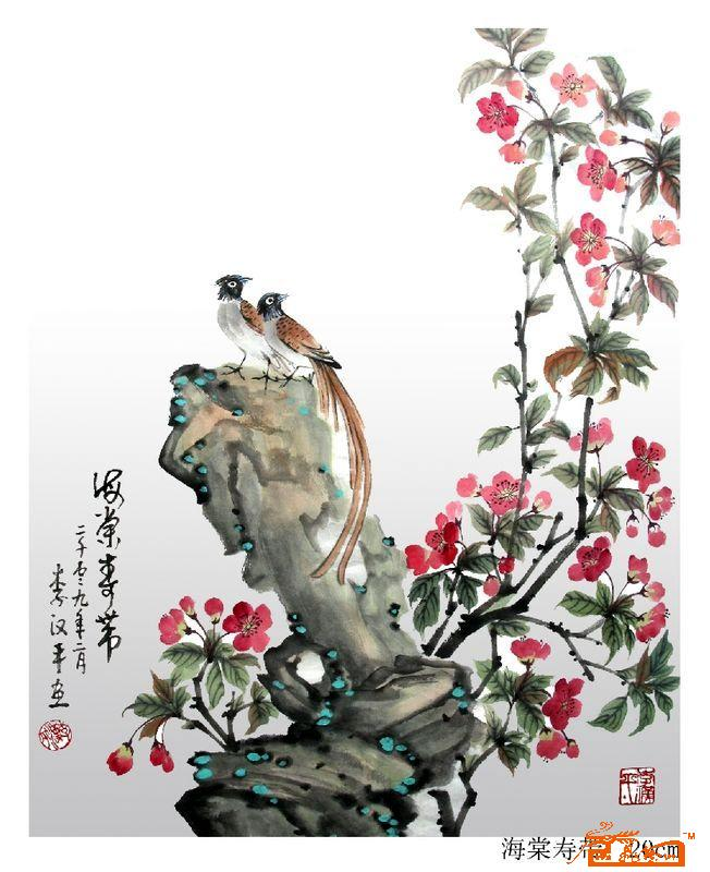 国画写生海棠图步骤
