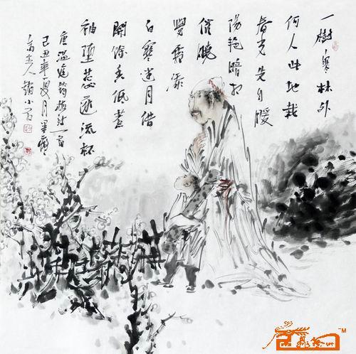 赵小石 踏雪寻梅