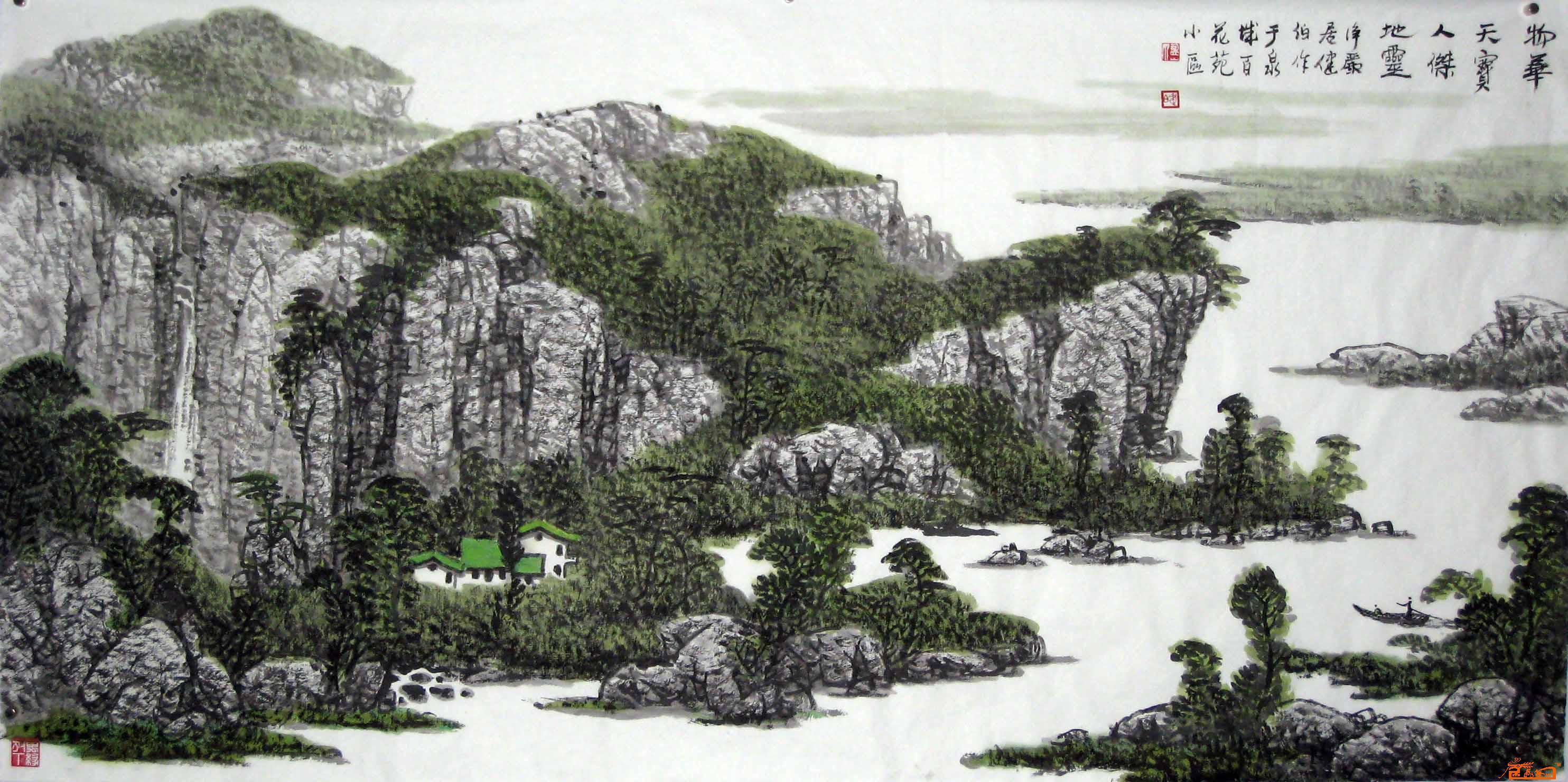 名家国画山水高清图片
