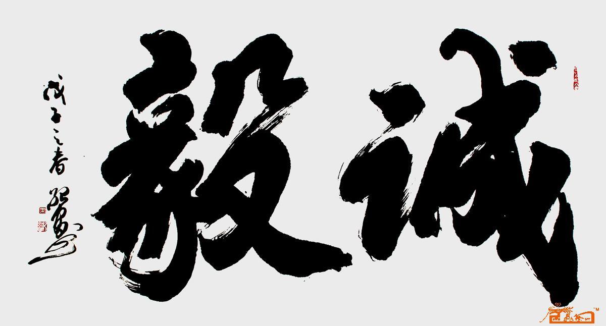 谷雨字体素材